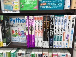 pythonプログラミング言語
